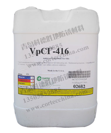 VpCI®-416 Cleaner/Corrosion Inhibitor Concentrates