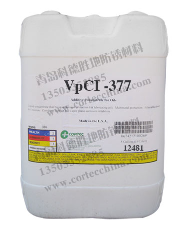 VpCI®-377 Water-based Concentrate